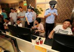 China Launches Online Platform to Track and Disprove Fake News