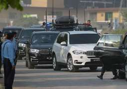 وزیر اعظم ہاؤس دیاں وادھو گڈیاں دی نیلامی دا اشتہار جاری