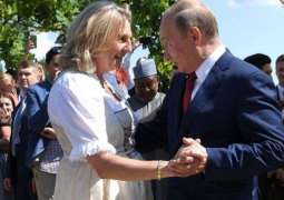 Ukrainian Politician Resigns Over Putin's Visit to Austrian Foreign Minister's Wedding