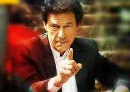 مینوں تِن مہینے دیو فیر احتساب کرنا:عمران خان