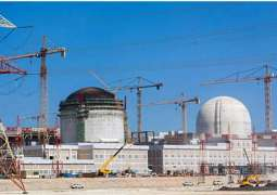 Abu Dhabi Police launch new unit to handle nuclear emergency response