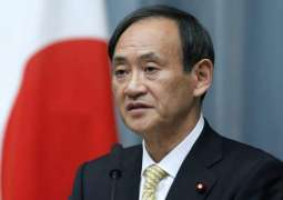Japanese Chief Cabinet Secretary Criticizes UN Recommendations on 'Comfort Women' Issue