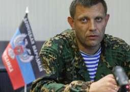 Donetsk People's Republic Will Avenge Zakharchenko's Death - Pushilin