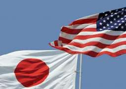 Next Meeting of Japanese, US Leaders May Take Place in Late September - Reports