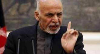 افغان صدر اشرف غنی دے خطاب دوران صدارتی محل اُتے حملا