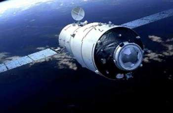 China's radio heliograph may cooperate with NASA's spacecraft in solar observation: Scientist