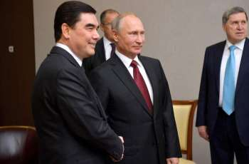 Putin, Turkmenistan's President to Discuss Bilateral Ties, Energy Cooperation - Kremlin