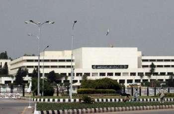 National Assembly set to elect speaker, deputy speaker