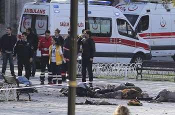 الإمارات تدين الهجوم الإرهابي على اكاديمية تعليمية في كابول
