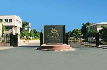 AIOU joins nation for promoting concept of 'Green Pakistan'