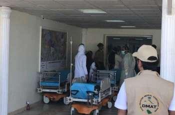 وزارة الصحة تجهز 4 مستشفيات و46 مركزاً صحياً في مشعر عرفات