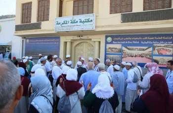 43 مركزاً إرشادياً لهيئة الأمر بالمعروف في مكة المكرمة والمدينة المنورة