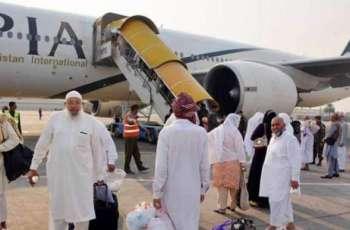 Pre-Hajj operation concludes