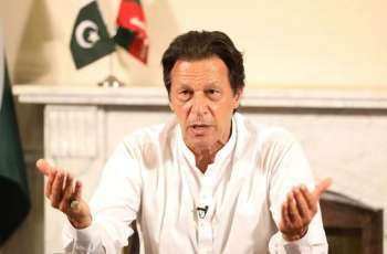 Imran Khan to address the nation in 48 hours