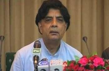 چودھری نثار علی خان دا قومی اسمبلی دی سیٹ توں ضمنی الیکشن لڑن دا فیصلا
