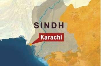 Suspected gangster arrested from Garden in Karachi