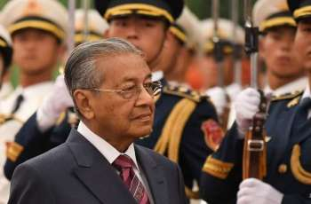 Malaysian Prime Minister Mahathir Mohamad calls for China's help with fiscal problems