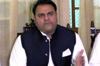 Fawad Chaudhry assumes charge as Information and Broadcasting Minister