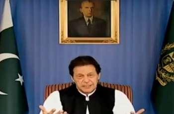 Celebrities hail Imran Khan's maiden address to nation