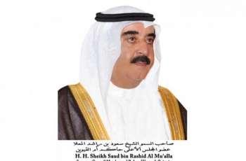 حاكم أم القيوين يهنئ رئيس الدولة ونائبه ومحمد بن زايد والحكام بعيد الأضحى المبارك