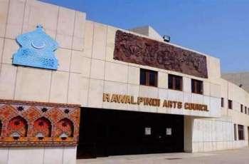 Ishaq Samandar presented at Rawalpindi Arts Council
