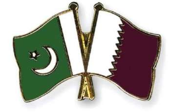 Pak-Qatar Family Takaful given upgraded IFS rating of A+