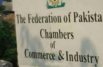 FPCCI praises Prime Minister's maiden speech, pins high hopes to PTI govt