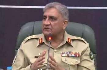 پاکستان نے دہشتگردی نوں موثر انداز نال شکست دتی:آرمی چیف