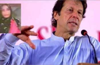 بطور وزیر اعظم عمران خان نے پہلا نوٹس لے لیا