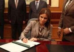 مصر توقع اتفاقا مع