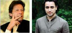 Sharing the same names: Bollywood's Imran Khan receives messages meant for Pakistan's incoming PM