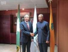وزير الخارجية النيجيري يستقبل سفير خادم الحرمين الشريفين  لدى نيجيريا