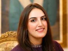 Bakhtawar Bhutto supports Reham Khan against bullying