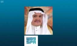 وزارة الحج والعمرة ترصد استعداداتها لإطلاق ندوة الحج الكبرى في دورتها الـ 43 تحت عنوان