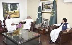 تخصيص 50 منحة تعليمية لطلبة باكستان للدراسة في جامعات المملكة