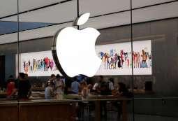 'Hacky hack hack': Australia teen breaches Apple's secure network