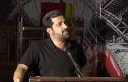Fayaz ul Hassan Chohan's lewd remarks spark outrage on social media