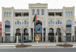 Statement issued by UAE Embassy's Media Office in Baghdad