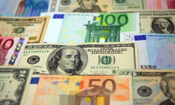 """Currencies of 130 countries collected under """"Currency Charity Bank' initiative"""