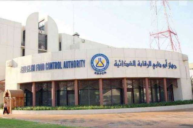 ADFCA provides food importers unique services at Abu Dhabi border ports