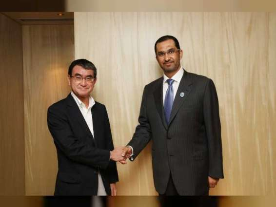 UAE, Japan explore prospects for greater joint strategic partnership