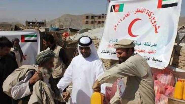 ERC distributes food parcels in Ghayl Bin Yamin, Yemen