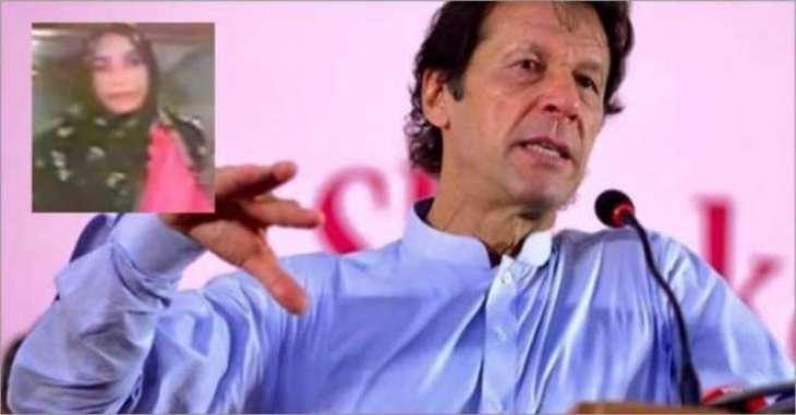 بطور وزیر اعظم عمران خان نے پہلا نوٹس لے لیا وزیراعظم عمران خان نے کینسر دے روگ دا شکار بالڑی دے علاج دی ہدایت کیتی اے، ٹیبل ٹینس دی قومی کھڈارن مہک کینسر دے روگ دا شکار اے:وزیر اطلاعات فواد چودھری
