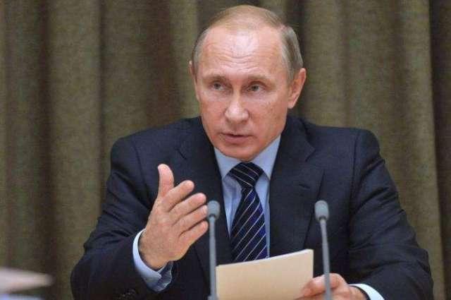 Russia Should Focus on Widening Baikal-Amur, Trans-Siberian Railroads -  Russian President Vladimir Putin