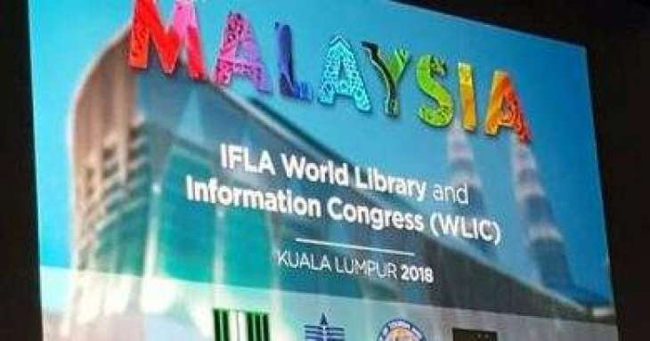 KwB, EPA Participates In 84th IFLA World Library And Information