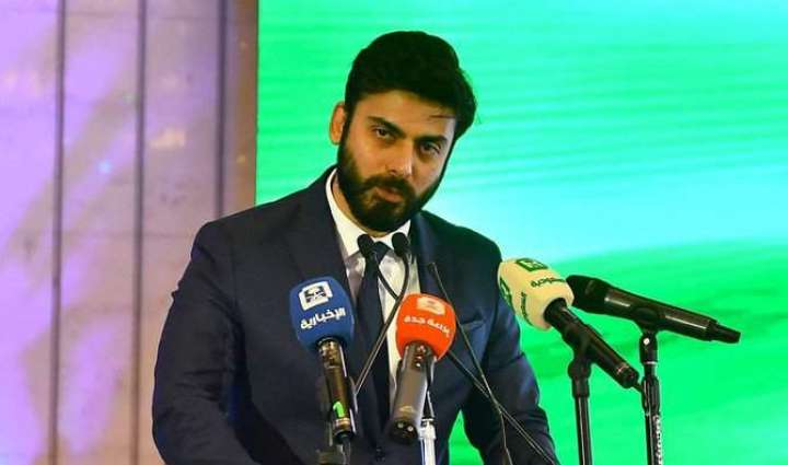 Fawad Khan shares Hajj experience, says anonymity is refreshing