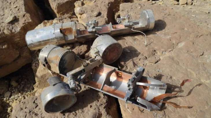 US Complies With Global Ban on Cluster Munitions in War Against IS - Rights Group