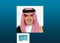 بدء اجتماعات اللجنة التوجيهية لمبادرة التعاون مع المانحين بمنظمة الانتوساي بدولة الكويت برئاسة ديوان المراقبة العامة