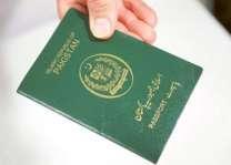 الدولة الخلیجیة تحظر حظرا علي دخول الباکستانیین
