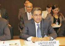 Arab Quartet refutes Qatari allegations before 39th HRC session